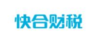 武汉快合财税有限公司