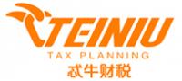 忒牛企业服务(上海)有限公司